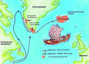 гренландские поселения