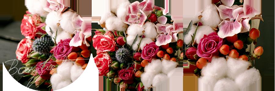 BouquetB