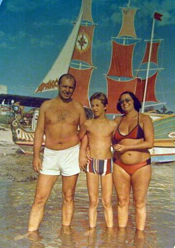 Я с родителями в Геническ 89