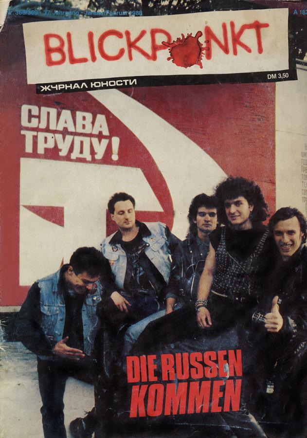 Обложка прекрасного немецкого журнала  BLICKPUNKT