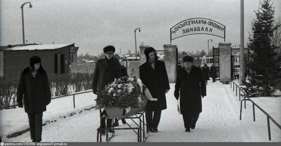 Николо - Архангельское кладбище 1965  –  1975 ,  Россия,  Московская область,  Балашиха