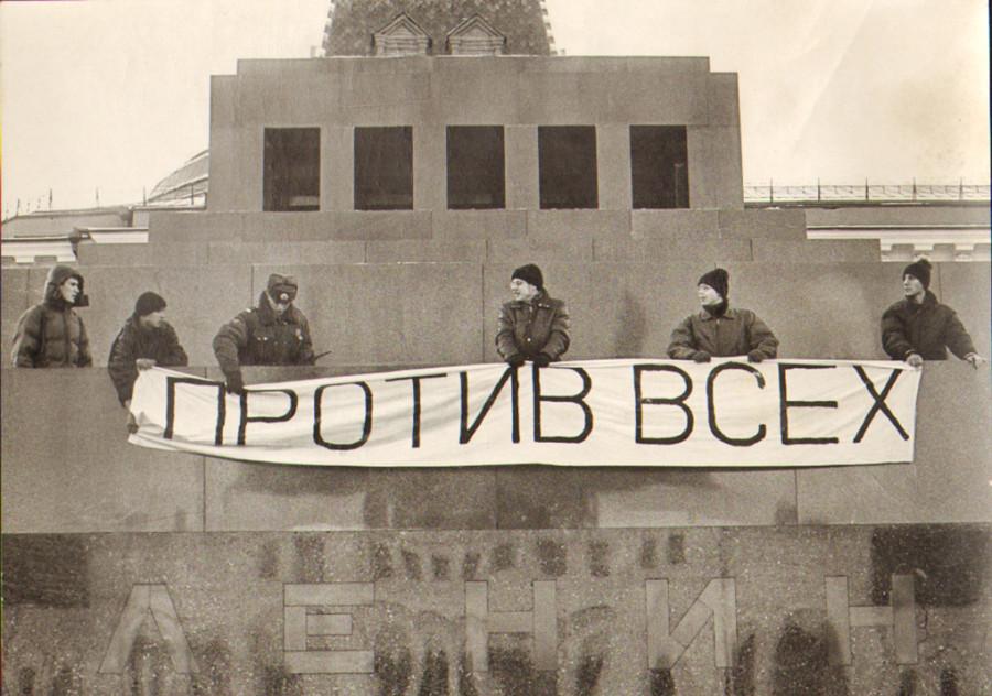 "Акция ""Против всех"" 1999 год"