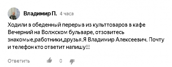 Магазин КУЛЬТТОВАРЫ рядом с метро Кузьминки