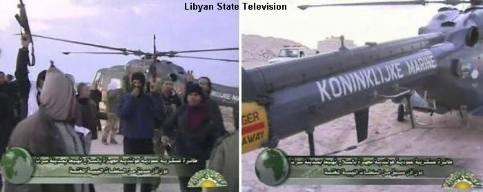 Вертолет голландских ВМС «Линкс», захваченный силами верными Каддафи 27 февраля около Сирта.