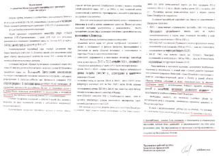 Заключение рабочей группы Комитета по культуре о ценности только 22 трамваев и 6 троллейбусов