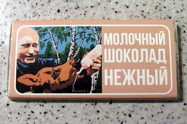 01_khuilo_chocolate_from_roshen