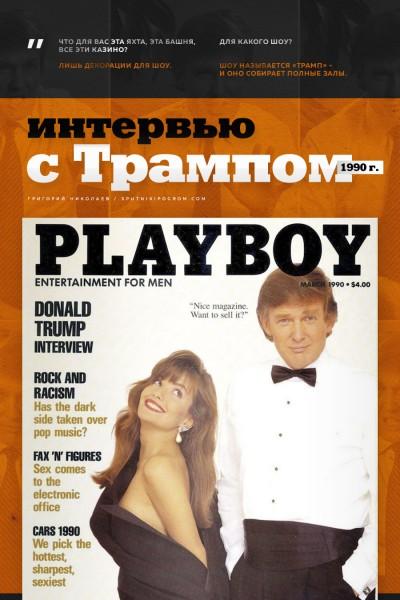 pl-cover-v2