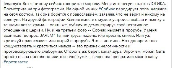 ксюша-3