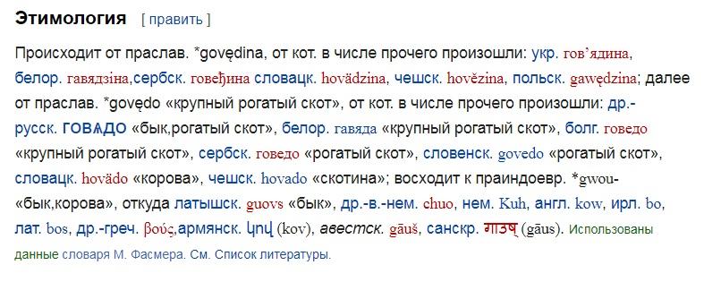 вапрол