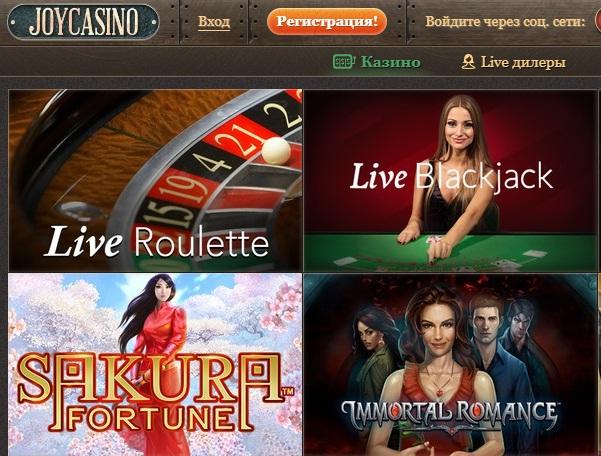 Интуиция в казино адреса казино в спб