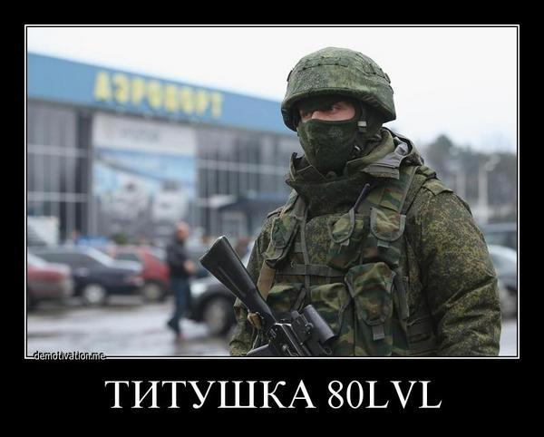 titushka
