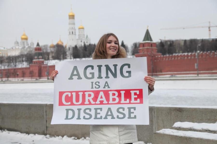 мария на фоне кремля