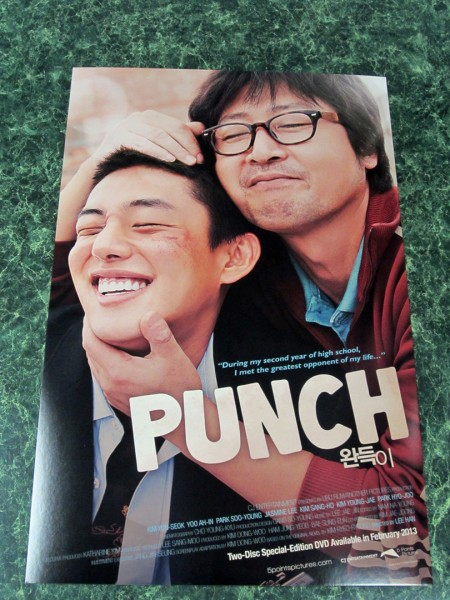 05_Punch_poster