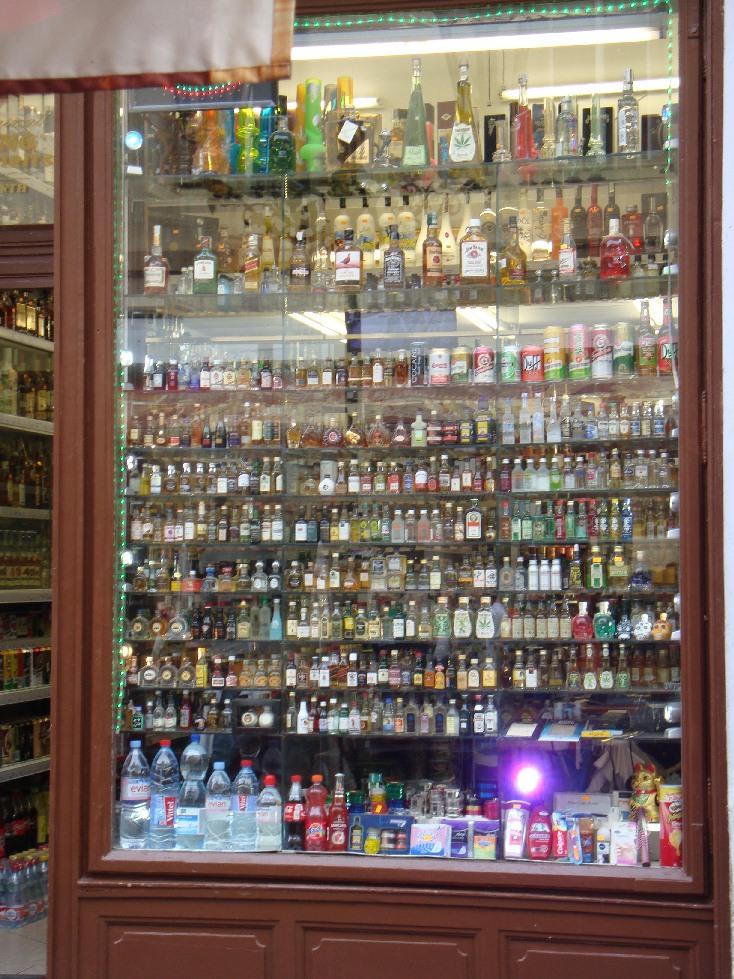 Praga-vitrina-napitki-cho-kupit