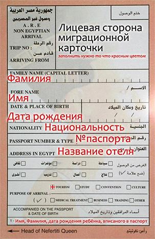 Без имени-15 копия