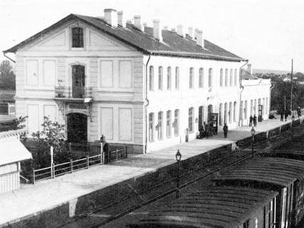 Старый вокзал в Краматорске.