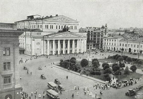Москва 50-х, фото из инета,