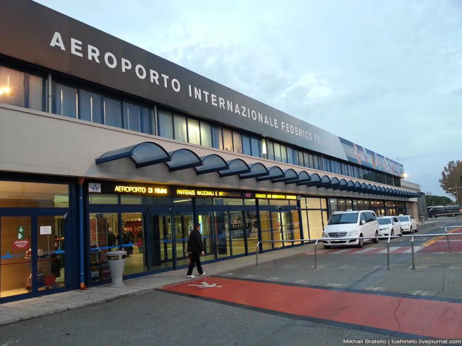 24 а это аэропорт имени федерико