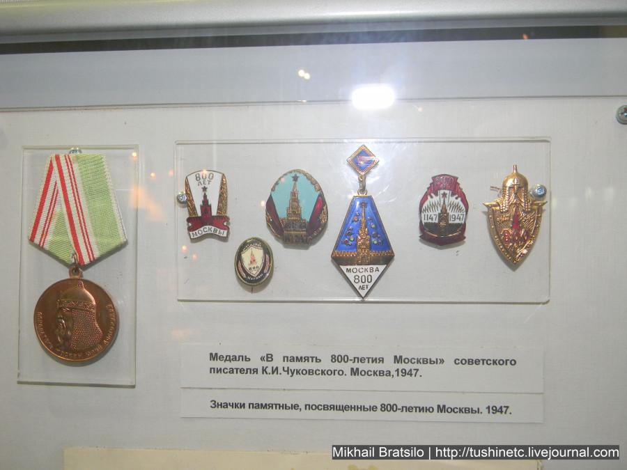 значки москва: