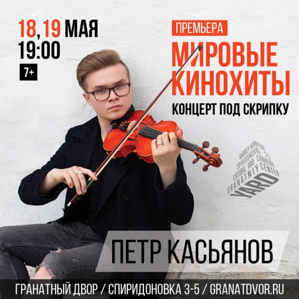 Москве заказат лезби индвидалка