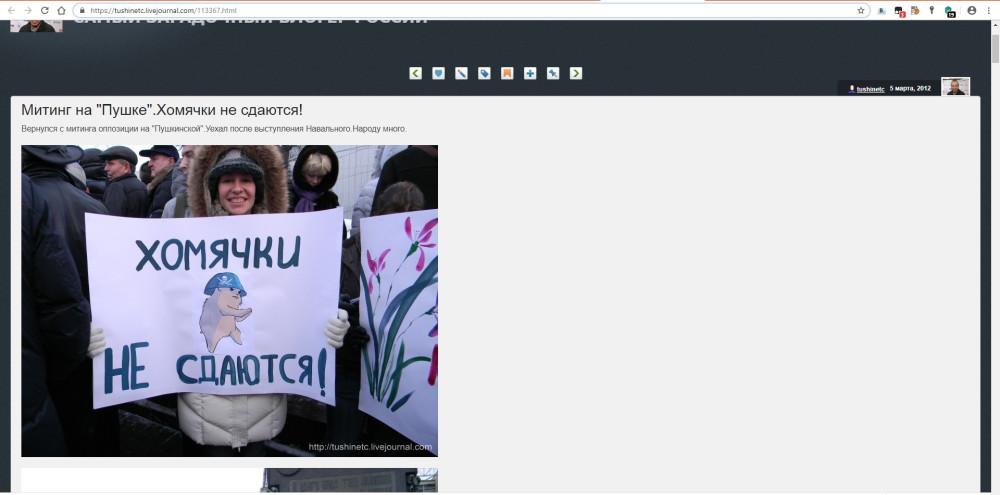 Оппозиционер Кунгуров украл у меня фотографию