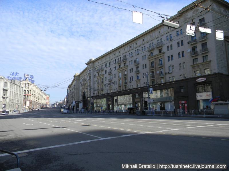 Трудовой договор Академика Капицы улица можно ли купить справку по форме банка