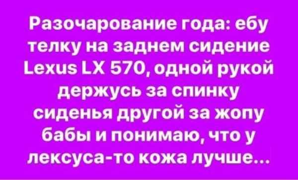 2532176_original
