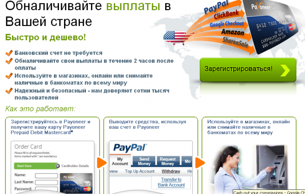 1_pay