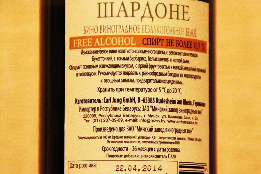 вино2