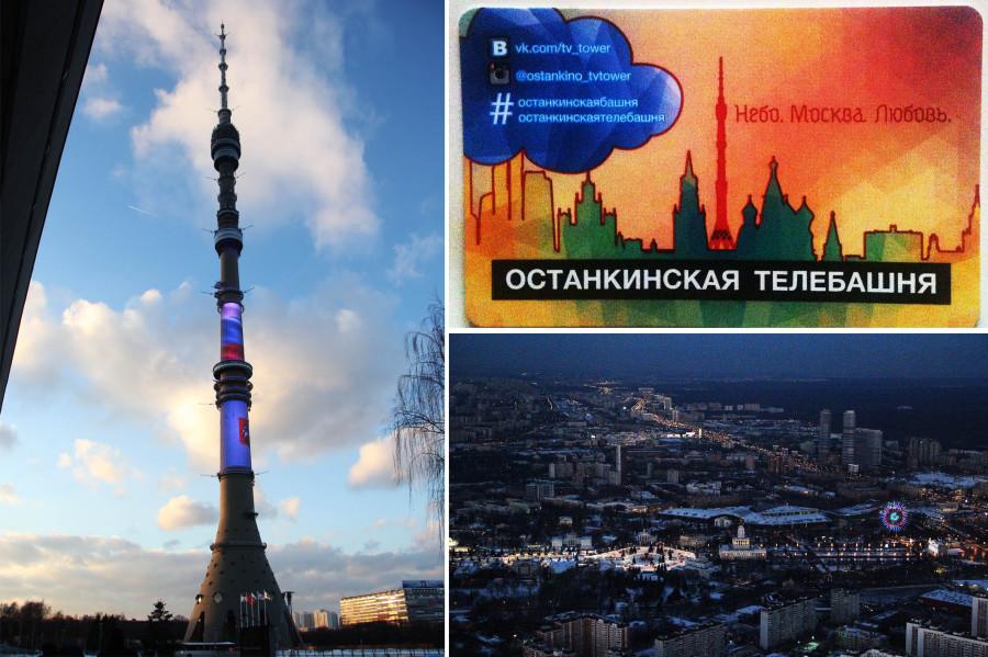 выбор фото останкинской башни в москве вид внешне работы: