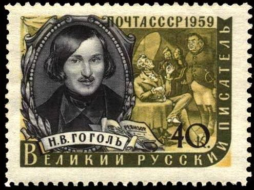 марка-гоголь2