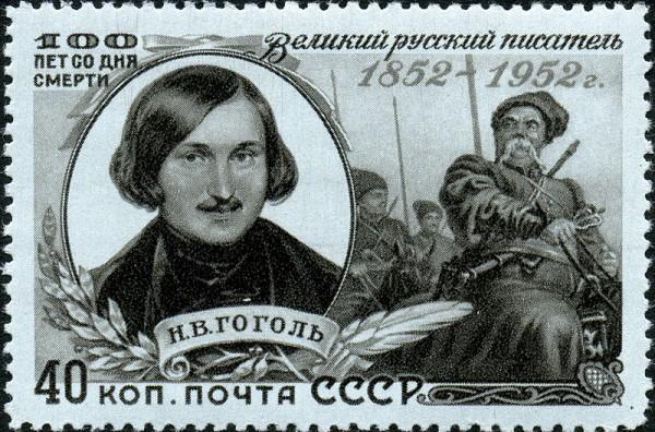 марка-гоголь10