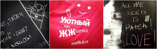ЖЖ_школа2