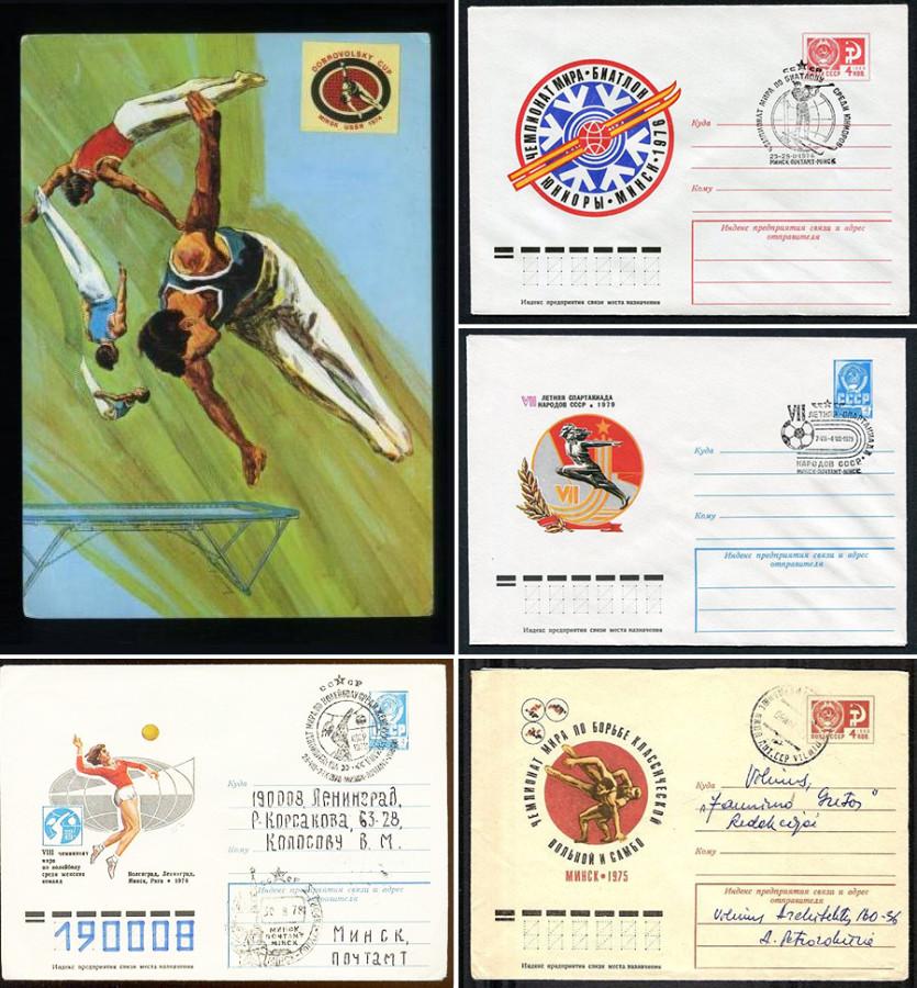 Почтовые открытки печать минск, матери поздравительные открытки