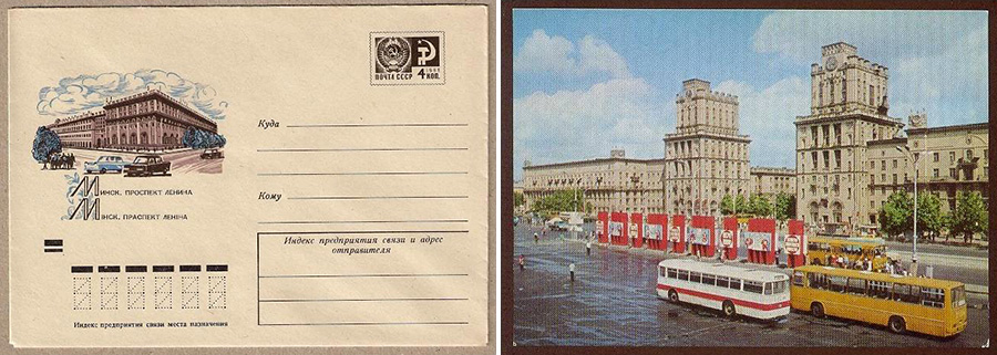 Доту прикол, открытки почтовые минск