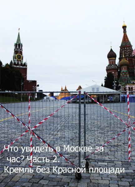 что увидеть в москве качестве нижнего