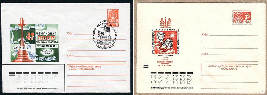 Веронику, почтовые открытки печать минск