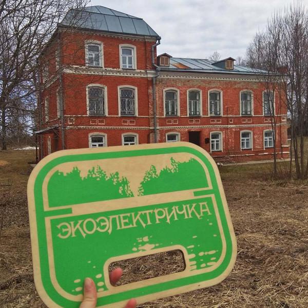21 апреля посадим дубы в Дубровке