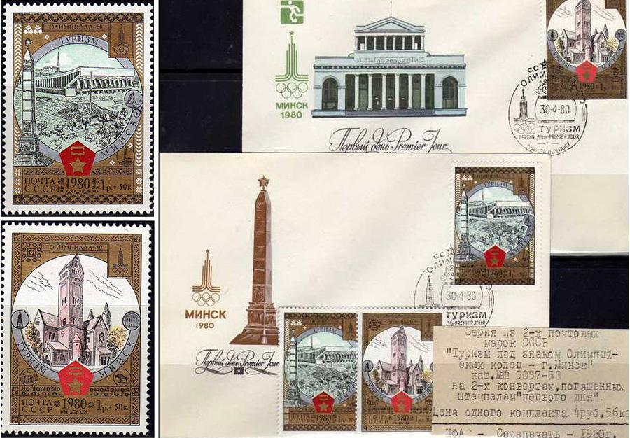 хочу открытка в белоруссию сколько марок топ программы для