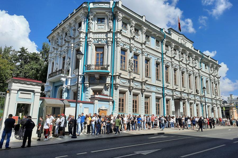 Центр Москвы столько белорусов ещё не видел!
