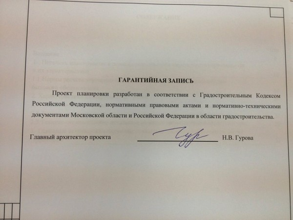 документ 5