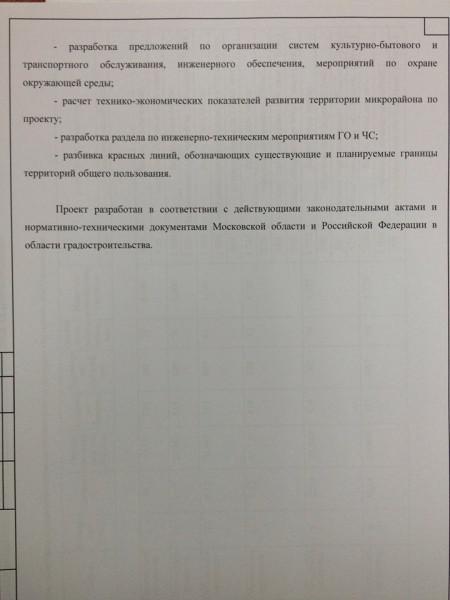 документ7