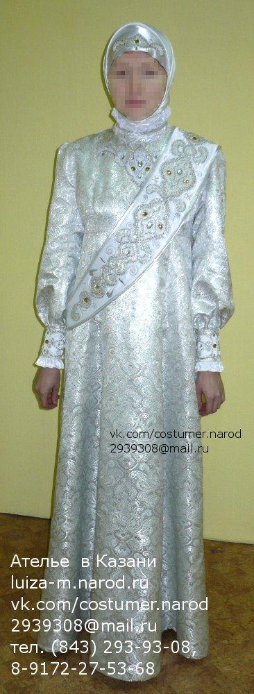 Пошив платья на никах в Казани