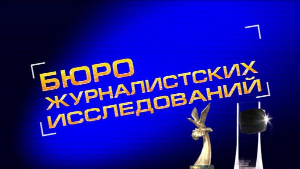 БЖИ на сайт награды0