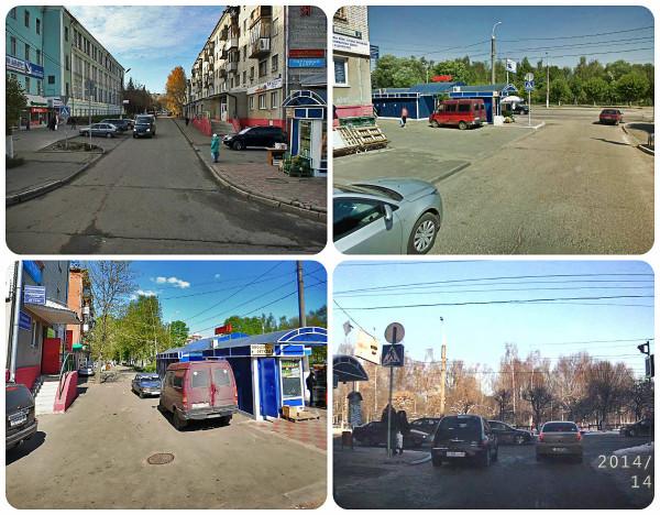 collage_trotuar2