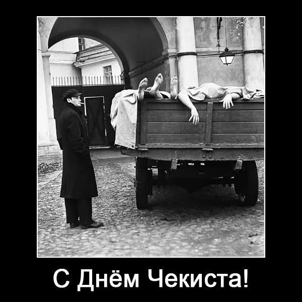 Ориентирование в Беларуси - O'Belarus 53