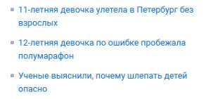 скрин