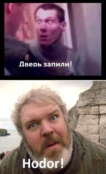 dver_zapili