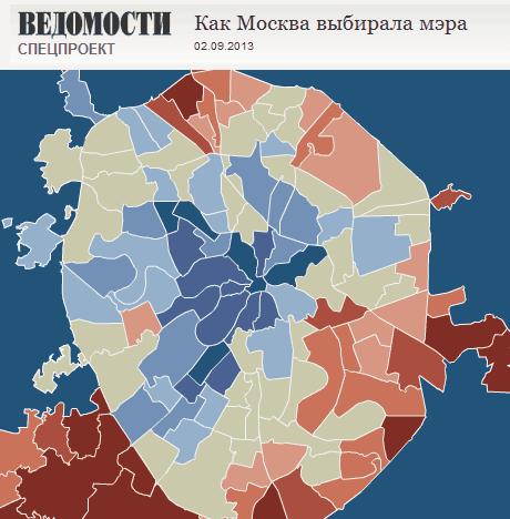 Выборы мэра Москвы позволяют