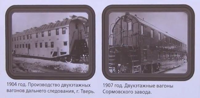 stolipinskiy-vagon